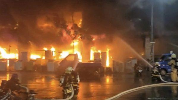 fire in taiwan